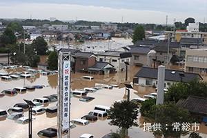 平成27年9月鬼怒川堤防決壊等に伴う氾濫の被害