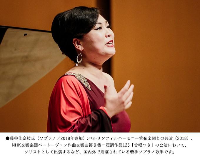 男性 オペラ 歌手 岡村喬生