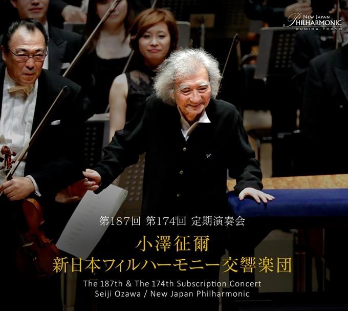 ③小澤征爾氏をはじめとする過去の演奏録音 アーカイブ(保存資料)の作成
