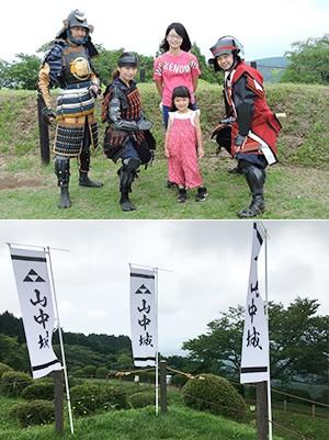 ◆その2.イベントin山中城跡「いざ山中城!みんなでのぼり旗をたてよう」◆
