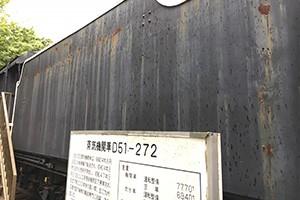 寄附金の使い道:蒸気機関車と車掌車の塗装・修復に要する費用