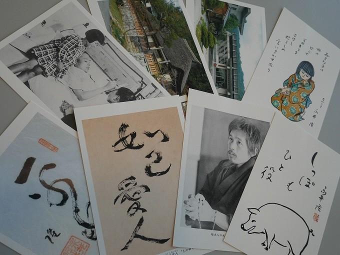 10,000円以上の寄附者の皆様全員が対象:記念品「永井記念館ポストカード」