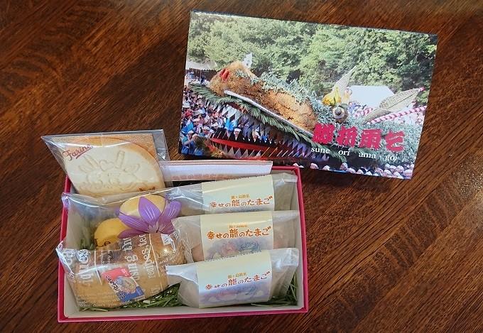 雨乞いBOX【焼き菓子詰め合わせ】(5,000円)