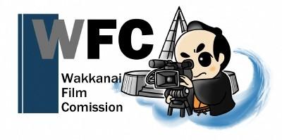 「わっかないフィルムコミッション」と「桜守パーク」の連携へ