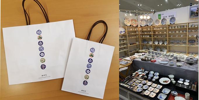 7 福珠窯/陶磁器フェア出展とショッピングバッグ製作