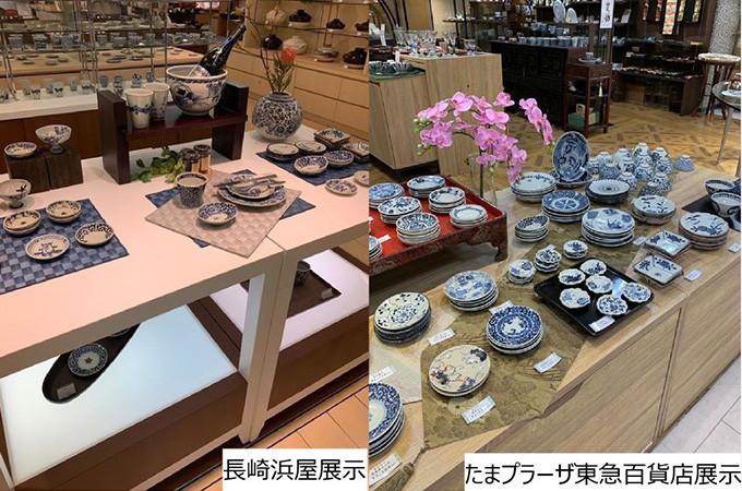 6 聖山陶房/窯材購入、個展費用などに活用