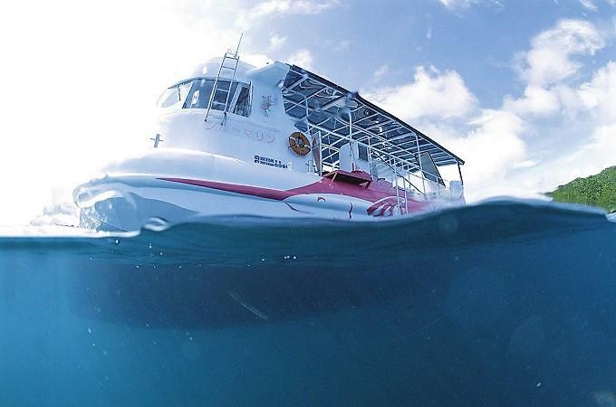 海中観光船ブルーマリン