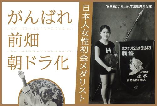 前畑秀子の画像 p1_26