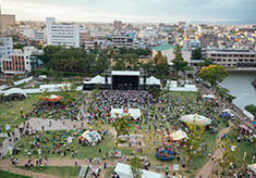 ONE PARK FESTIVAL 2020の開催を応援しよう!