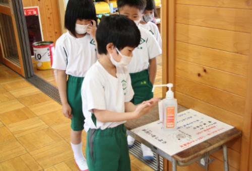 【子どもたちが安心・安全に学ぶために!】新型コロナウイルス感染症~小中学校感染予防対策プロジェクト