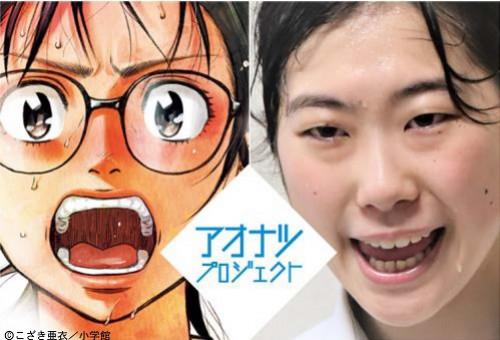 日本中の高校生にインターハイの代替をカタチとして届けたい!高校生の輝く日々を取り戻す【アオナツプロジェクト】