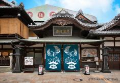 【第7弾】小説「坊っちゃん」の舞台 道後温泉本館を未来に遺したい!