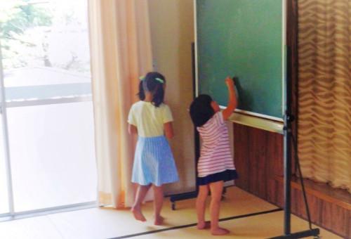 子ども達が安心して過ごせる居場所を確保し、元気なちくまっ子を応援したい ~子ども食堂への支援~