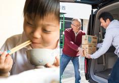 食品ロスを減らし、食べる幸せを届けたい。食のセーフティーネットを支えるフードバンクの取り組みを支援!
