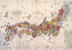 江戸の地図男、長久保赤水の遺した日本地図等を修理したい!