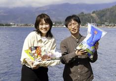 新型コロナウイルス感染拡大の影響を受けた高島市出身学生に「たかしま学生エール便」をお届けします