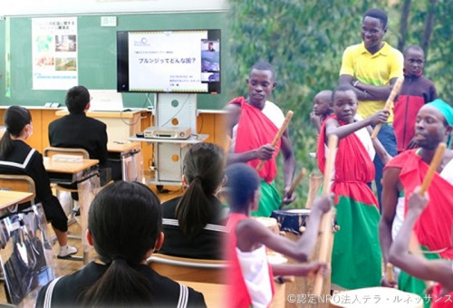 ホストタウンとなって子どもたちに国際交流を!後発開発途上国と共に作る明るいまちづくり