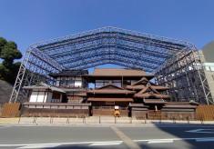 【第8弾】小説「坊っちゃん」の舞台 道後温泉本館を未来に遺したい!