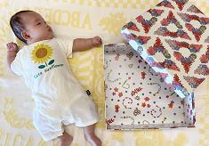 赤ちゃんの誕生を地域ぐるみでお祝いしたい!~赤ちゃん誕生おめでとう箱プロジェクト~