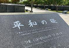 【元沖縄県知事大田昌秀先生顕彰プロジェクト】平和を愛する共生の心を広く後世へ繋げたい