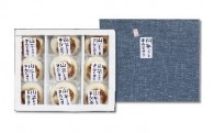 ★曽爾村伝統の味 山芋まんじゅう 9個入り★
