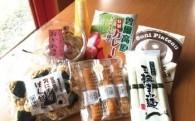 ★大満足!曽爾村特産品詰め合わせセット★