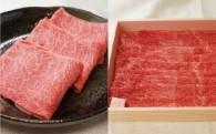 ★お肉で迷ったらこれ★絹の味「伊予牛 ロース肉」