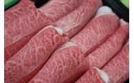 日本三大ブランド和牛「米沢牛」すき焼き用500g