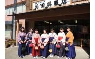 工女の衣装で世界遺産の富岡製糸場へ!