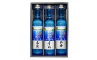 ✿初夏に向けて、爽やかな奈良の生酒を!✿