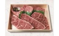 A4ランク 糸島黒毛和牛希少部位ステーキ肉セット