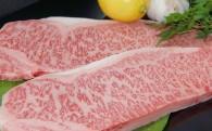 佐賀牛のサーロインステーキで食卓を豪華に!!