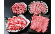 肉の神降臨!至極のオリーブ牛豚セット 4.0kg
