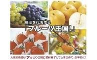 お礼の品 全品リニューアル!人気の果物も♪