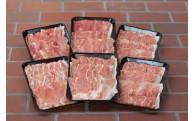 【人気】ホエー豚の豚丼、しゃぶしゃぶ肉3kgなど