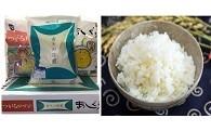 青森3種米!食べ比べセットご賞味ください?