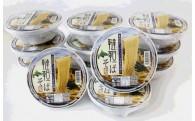 「韃靼そば即席カップ麺」製造中止のお知らせ