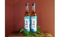 新登場☆彡薪釜焙煎 菜種(なたね)油