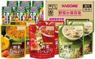 手軽に美味しく野菜補給◇カゴメ野菜の保存食セット