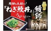 ☆無投薬☆鰻師の蒲焼き 真空パック3尾セット!!