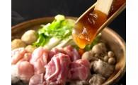 季節限定!名古屋コーチン水炊き鍋セットが登場