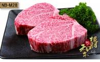 【新着商品】根羽牛ヒレステーキ