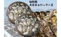 知る人ぞ知るブランド牡蠣のむき身を漁師から直送!