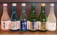 【1万円から】日本酒6本飲み比べ