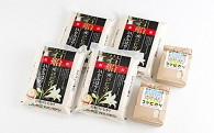 新潟県の3大コシヒカリのブランド米
