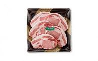 HIMITSUの豚?!日光市のブランド豚