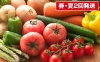 人気の農産物詰合せを始めました!