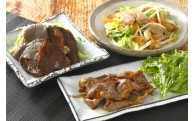 羊鶏鹿肉まるごと堪能!しらぬか自慢味付焼肉セット
