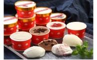 ☆ひんやり美味しいアイスはいかがですか☆