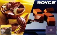 北海道のお土産で大人気「生チョコレート」ほか